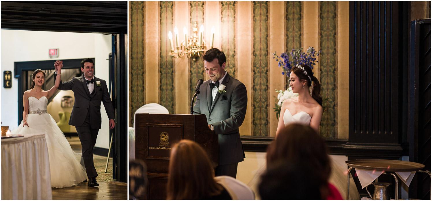 Old Mill Wedding Reception newlywed Speech