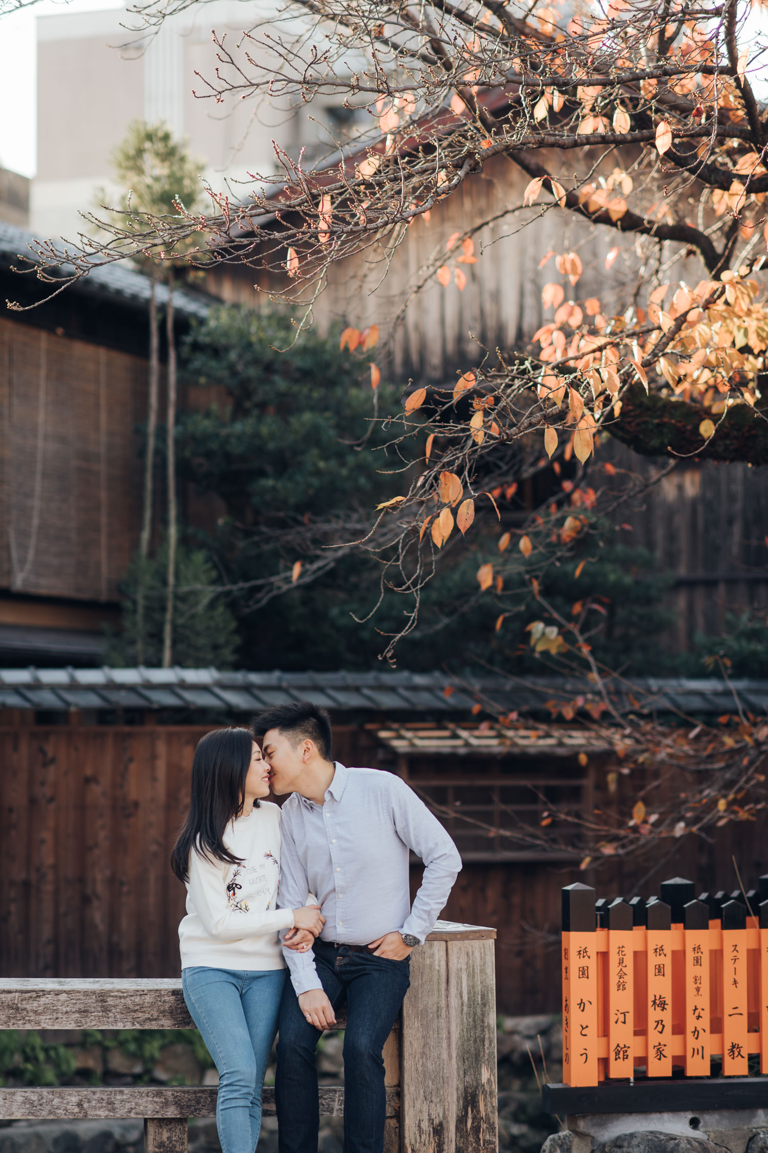 Engagement Photo at the Gion District in Kyoto